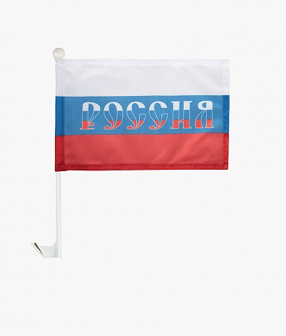 "Car flag ""RUSSIA"""