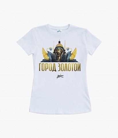 Футболка женская «Город Золотой» 2020/21