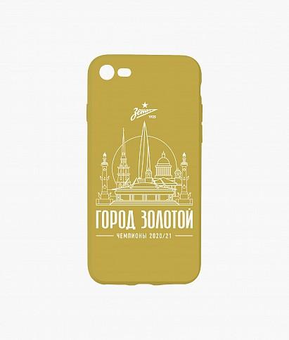Чехол для IPhone 7/8/SE «Город Золотой» 2020/21