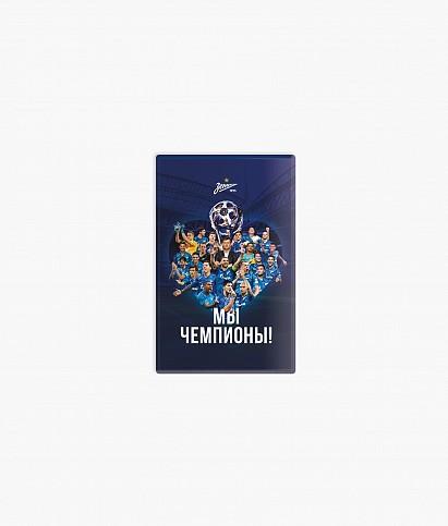 "Champions Magnet ""Zenit"""