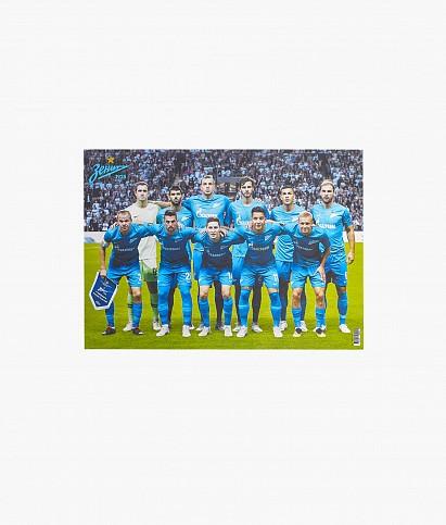 Плакат «Команда 2018/2019» формата А3