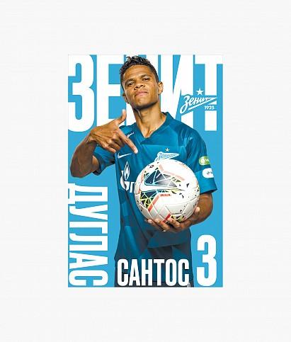 Открытка «Сантос 2019/2020»