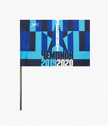 Флаг «Чемпион России» 90х60 см
