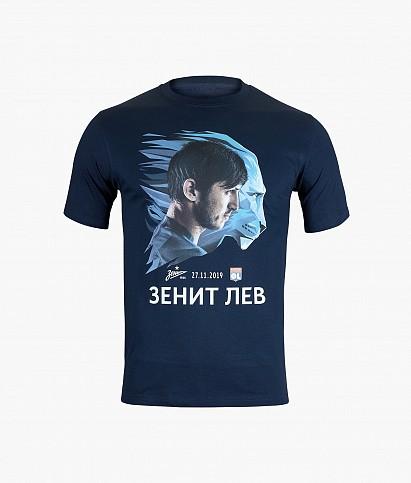 Футболка мужская «Зенит Лев» 27.11