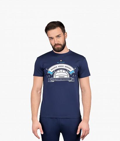 Zenit T-Shirt