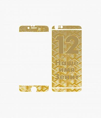 Золотая наклейка на Iphone 6 «Наше имя Зенит»