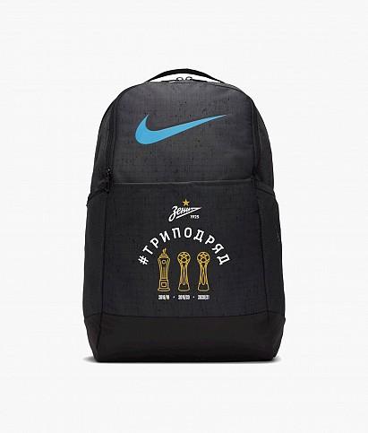 Рюкзак Nike «#ТриПодряд» 2020/21