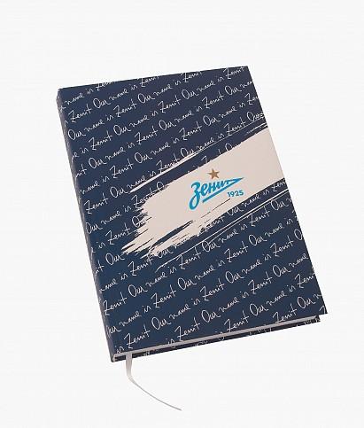 Zenit diary A5
