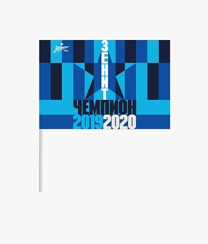 Флаг «Чемпион России» 30х45 см