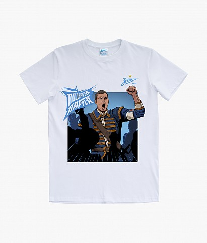 T-shirt «Raise the Sails. Dzyuba»