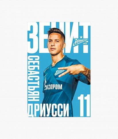 "Postcard ""Driussi 2019/2020"""
