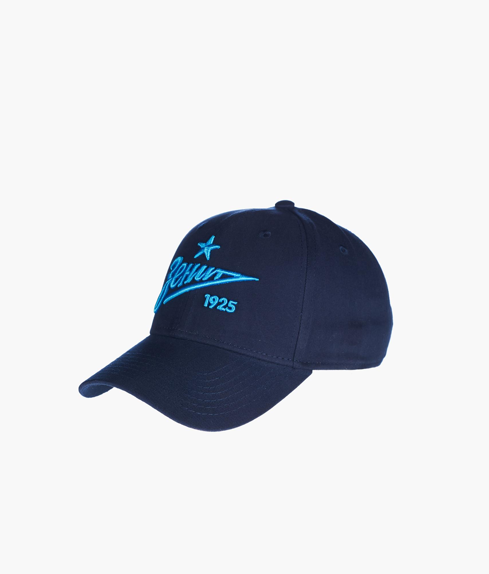 Бейсболка детская Зенит Цвет-Синий шорты детские зенит цвет синий