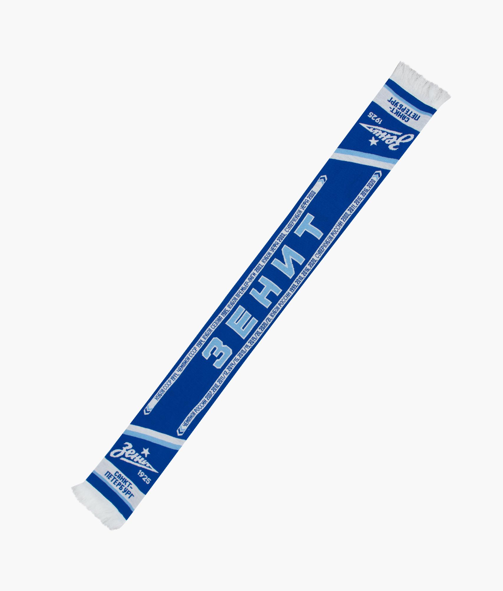 Шарф трикотажный «Классика» Зенит шарф eleganzza eleganzza el116gmxid05