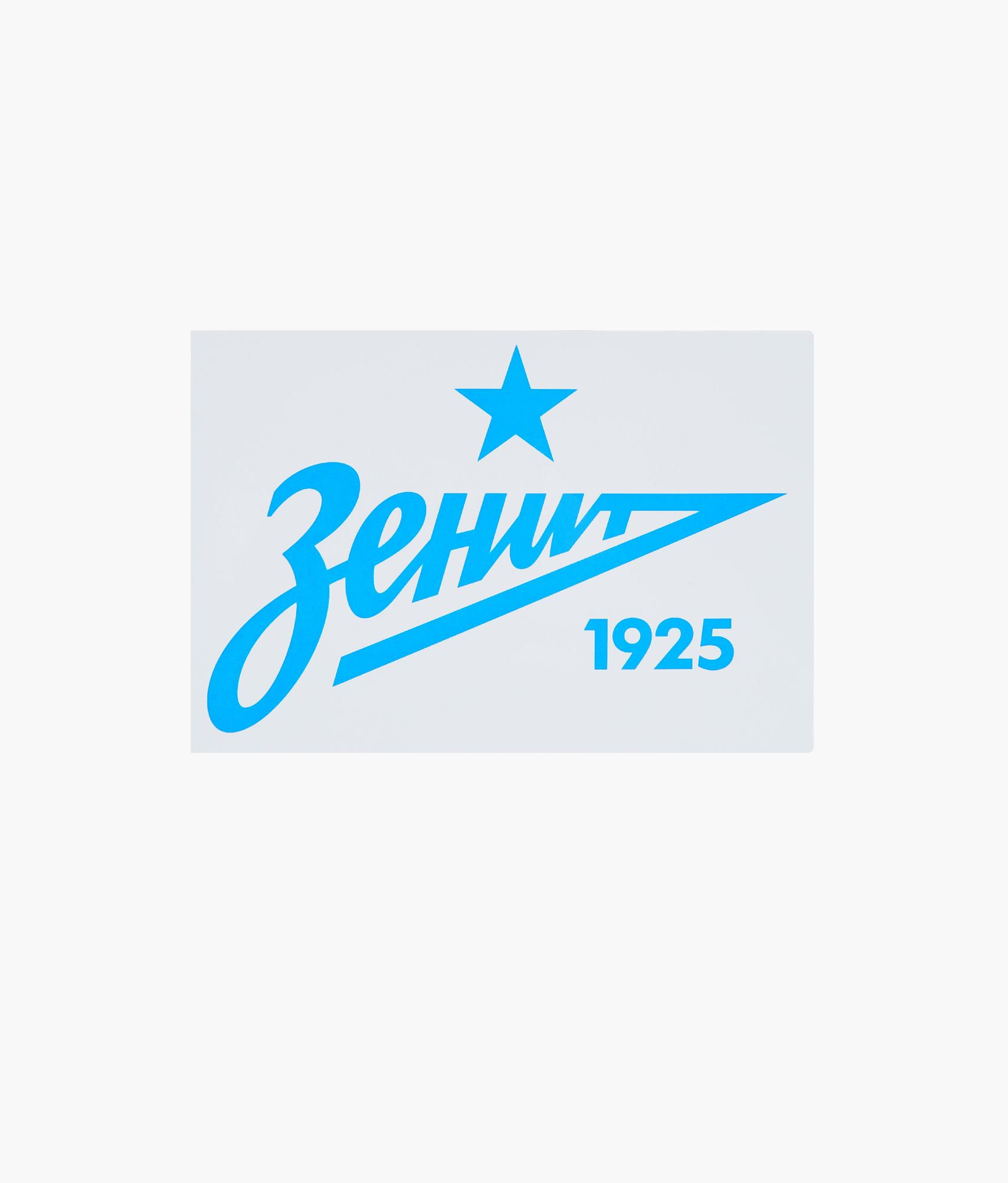Автонаклейка «Стрелка голубая» 14х7 см Зенит наклейка