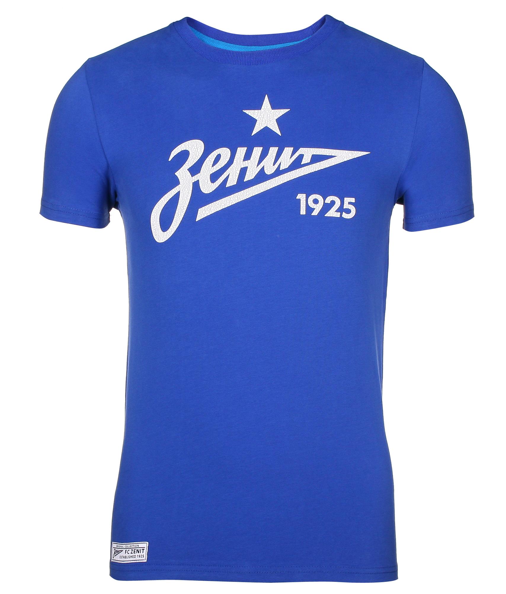 Футболка мужская, Цвет-Синий, Размер-S