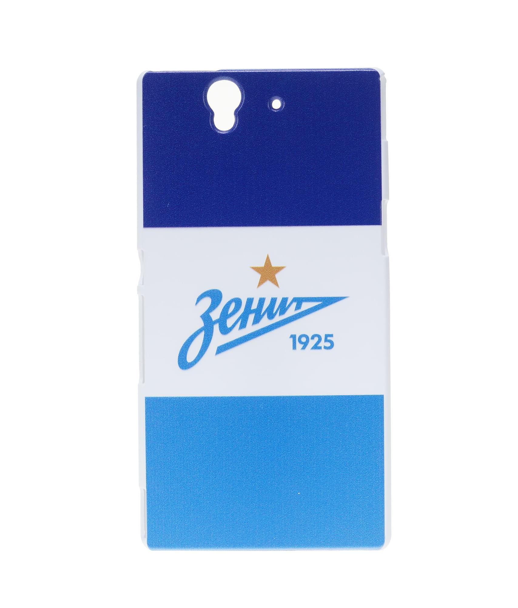 Чехол для Sony Xperia Z «Триколор» Зенит sony xperia j черный и забрать в золотом вавилоне
