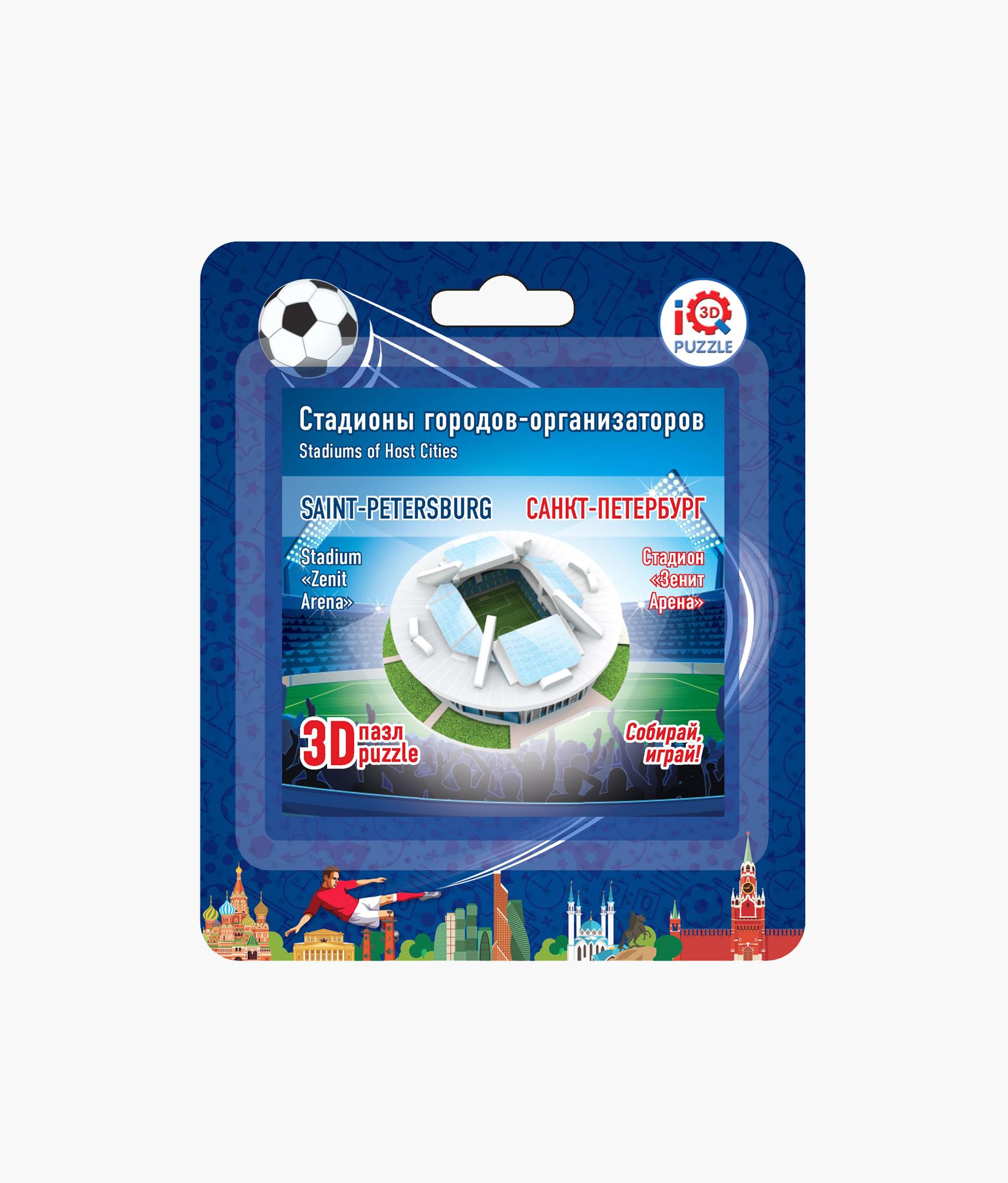 Пазл 3D Стадион «Санкт-Петербург» малый Зенит цена в Москве и Питере