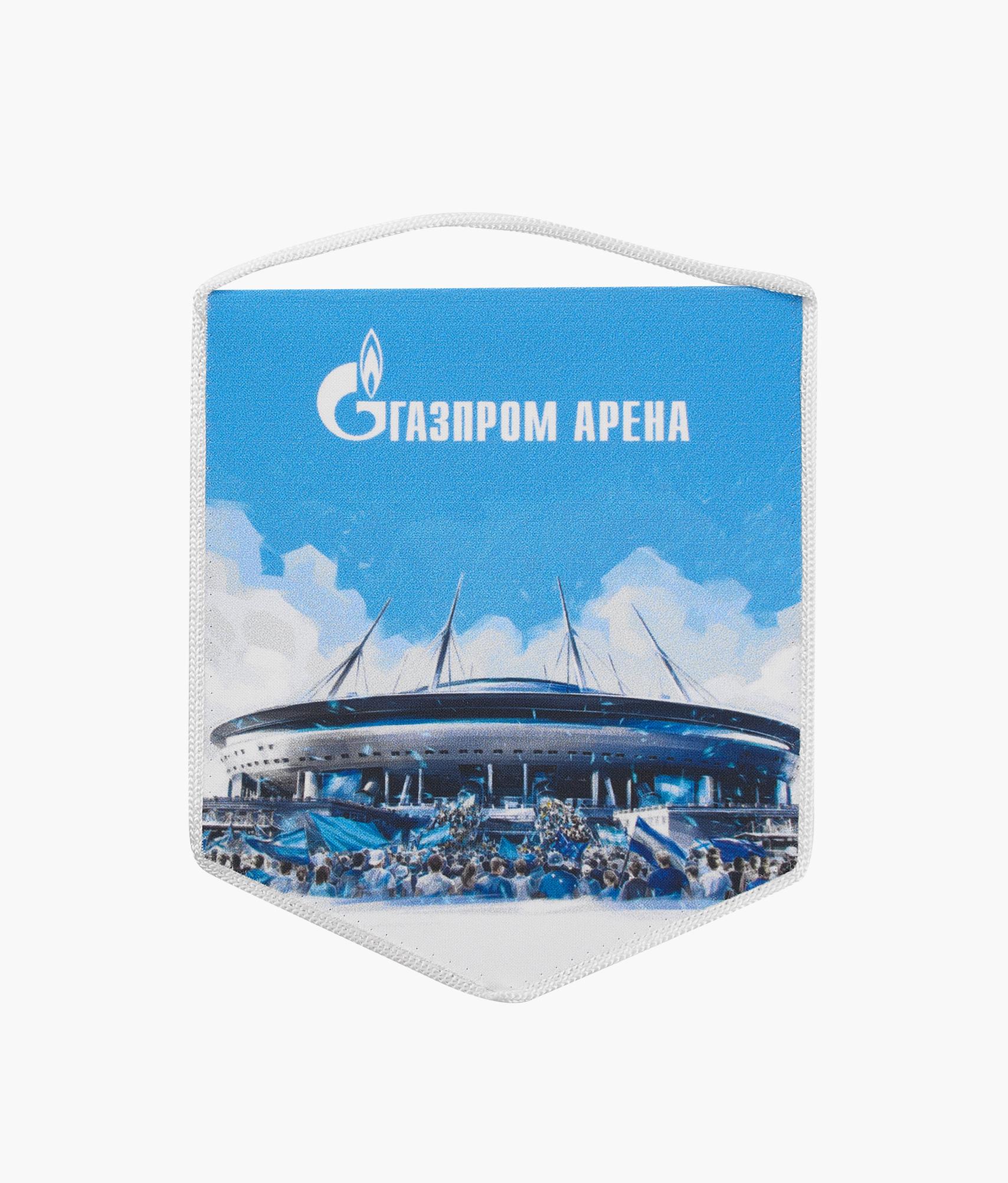 Вымпел «Стадион» Зенит