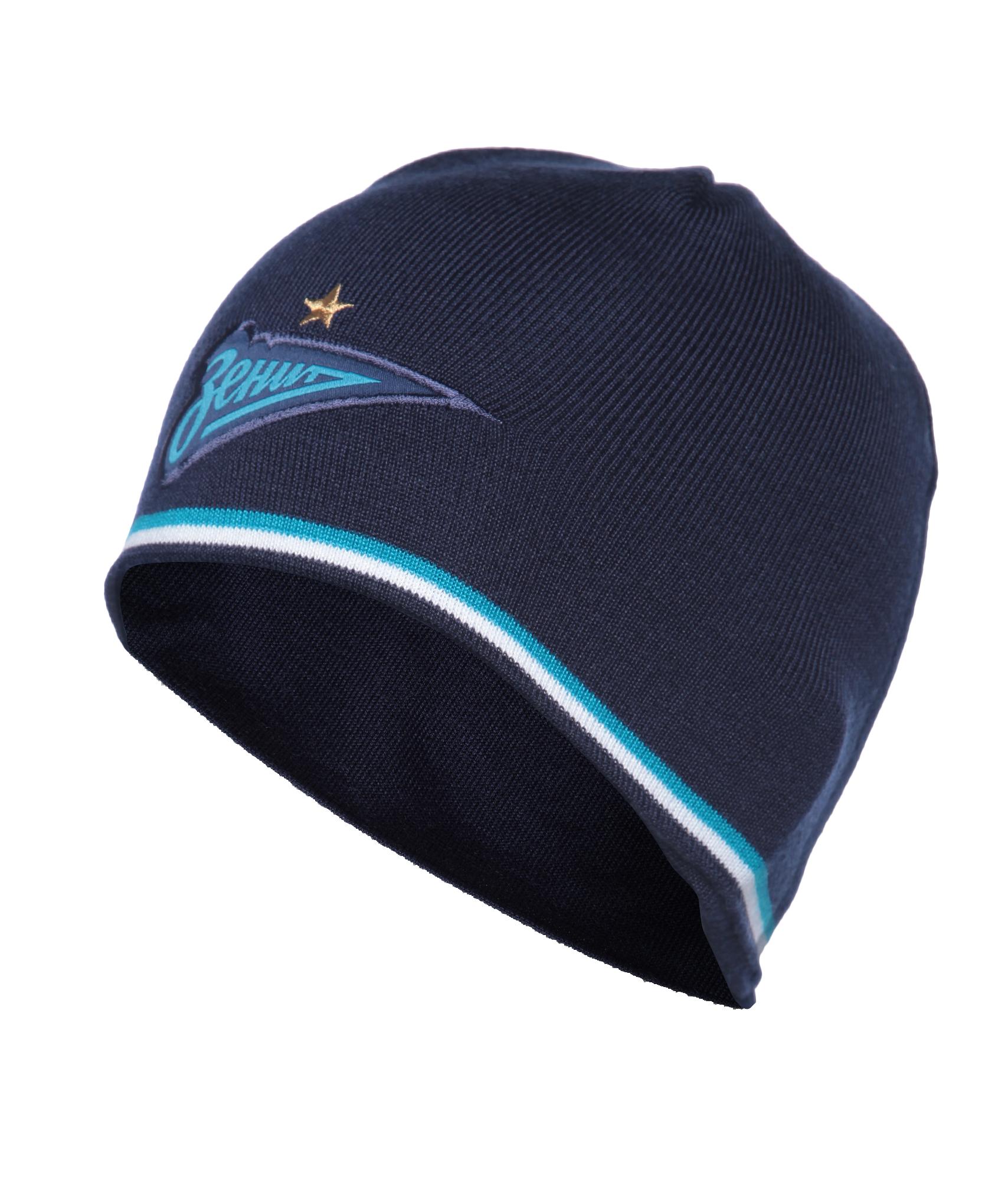 Шапка Зенит Цвет-Темно-Синий шапка мужская зенит