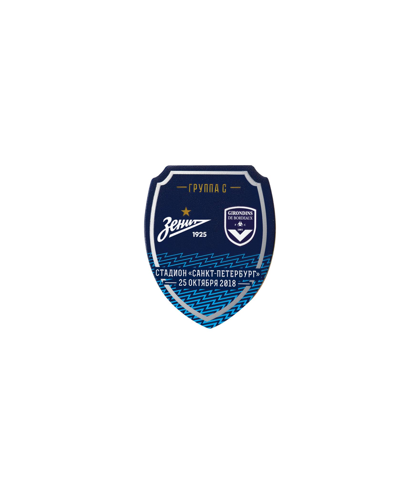 Значок матчевый «Зенит-Бордо» 25.10.2018 Зенит значок наше имя зенит зенит