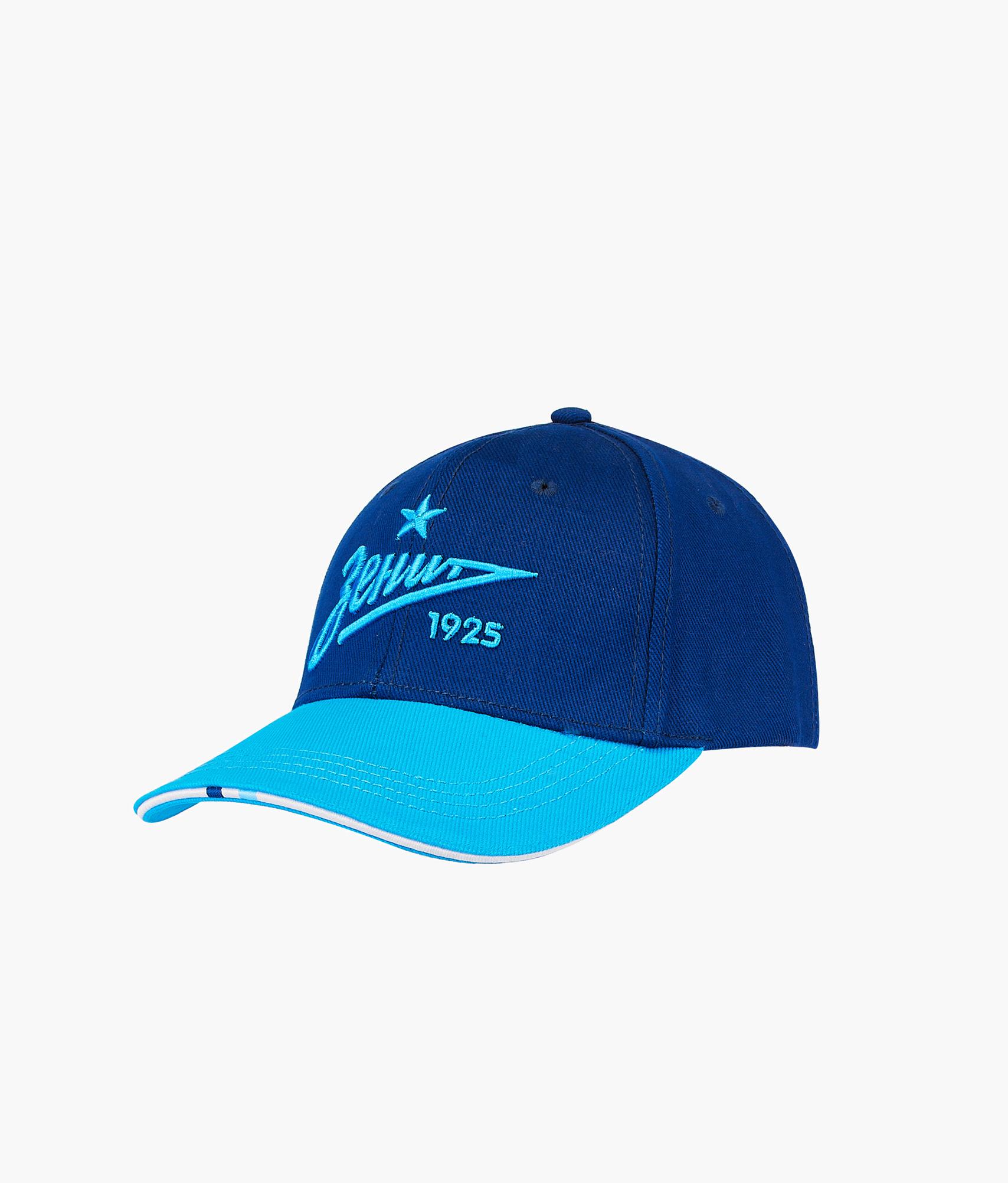 Бейсболка детская Зенит Цвет-Синий-Лазурный цена