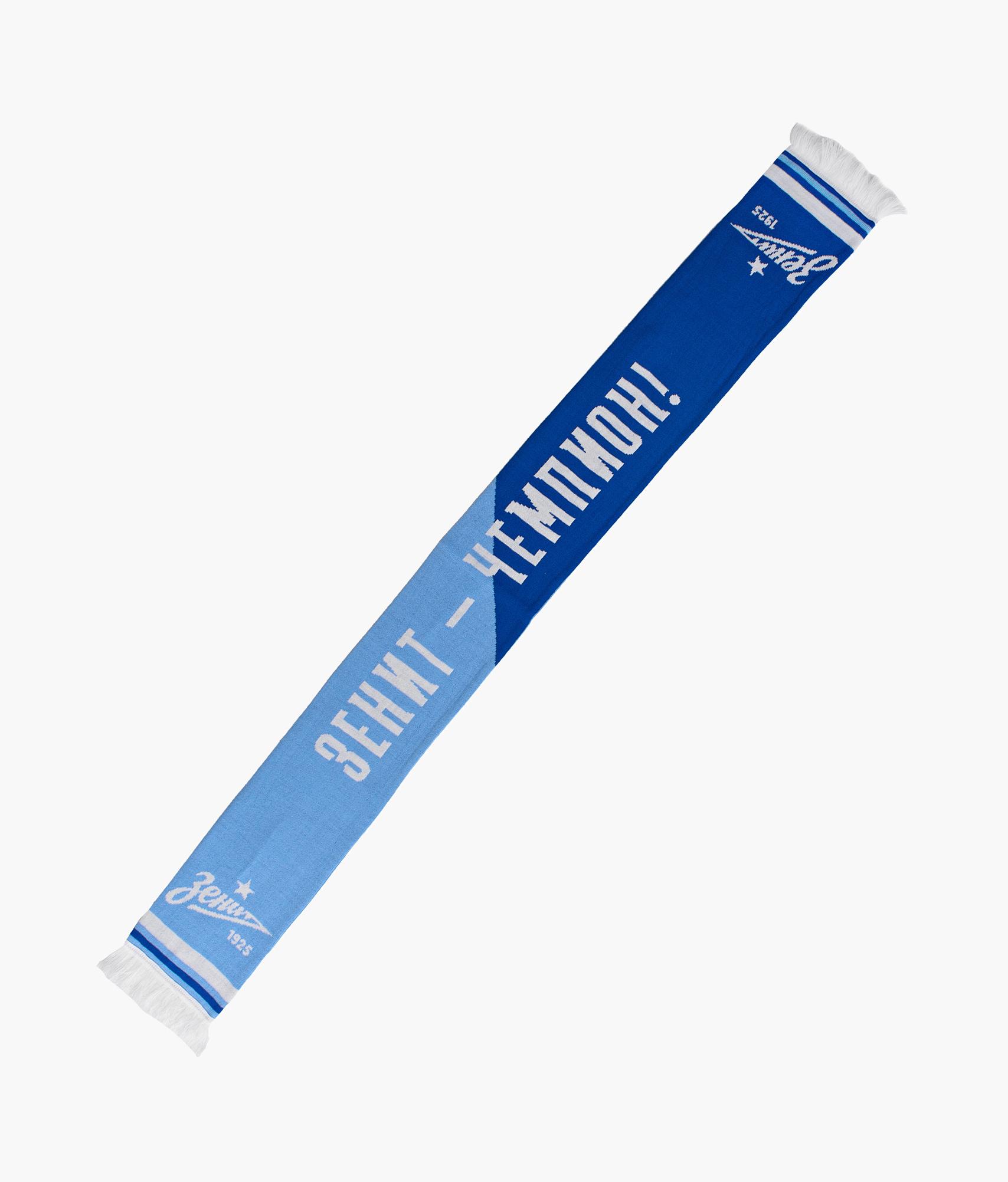 Шарф «Зенит – Чемпион!» Зенит золотая наклейка шарф 3х3 см зенит