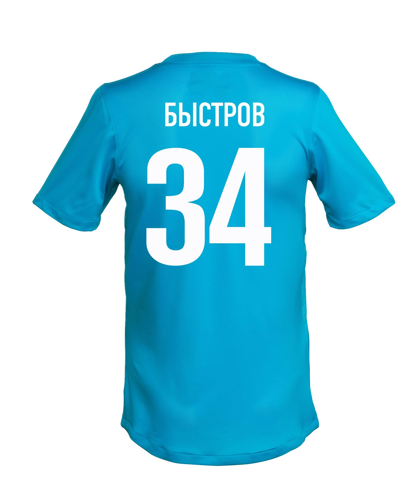 Игровая футболка с фамилией и номером В. Быстрова, Цвет-Синий, Размер-XL
