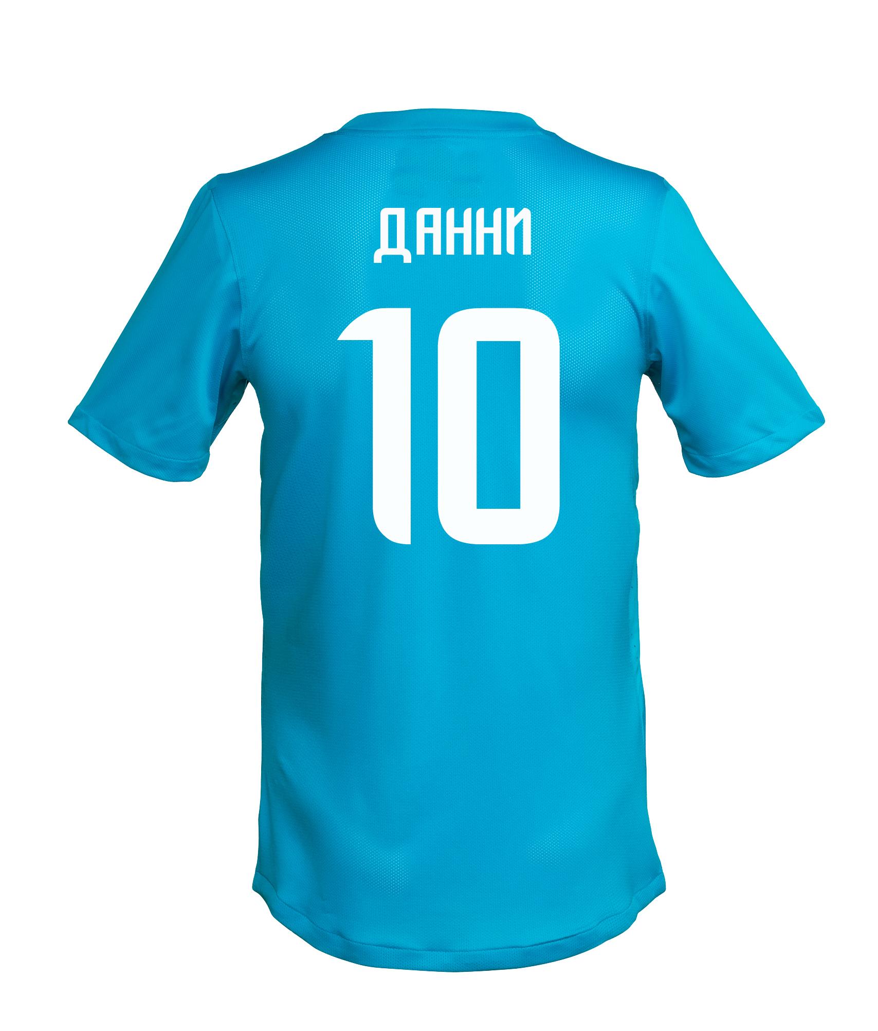 Игровая футболка с фамилией и номером М. Данни, Цвет-Синий, Размер-L
