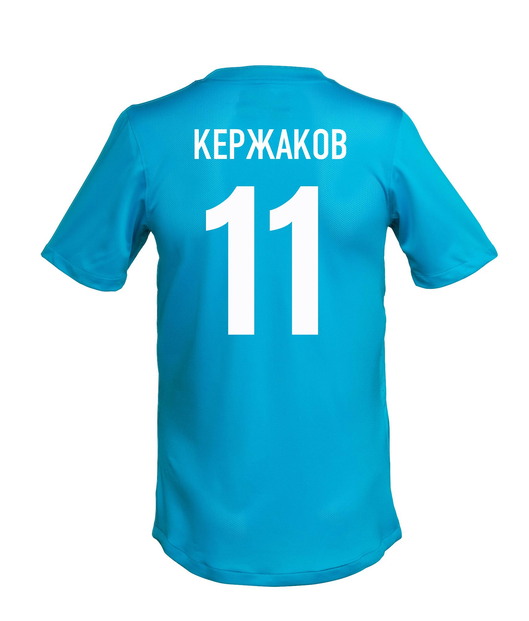 Игровая футболка с фамилией и номером А. Кержакова, Цвет-Синий, Размер-M