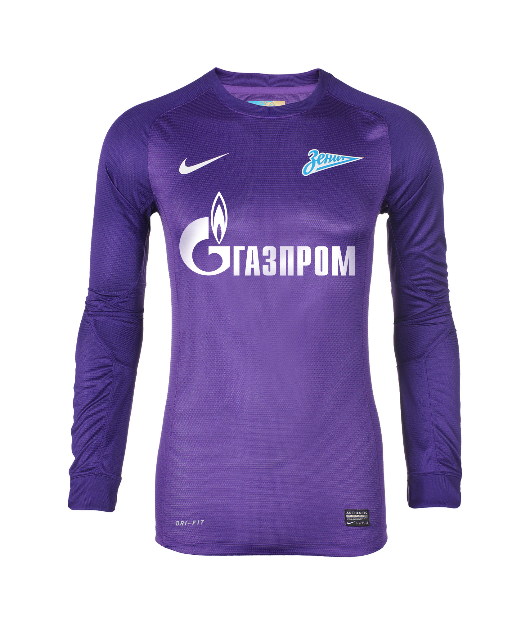 Футболка вратарская с длинным рукавом, Цвет-Фиолетовый, Размер-S