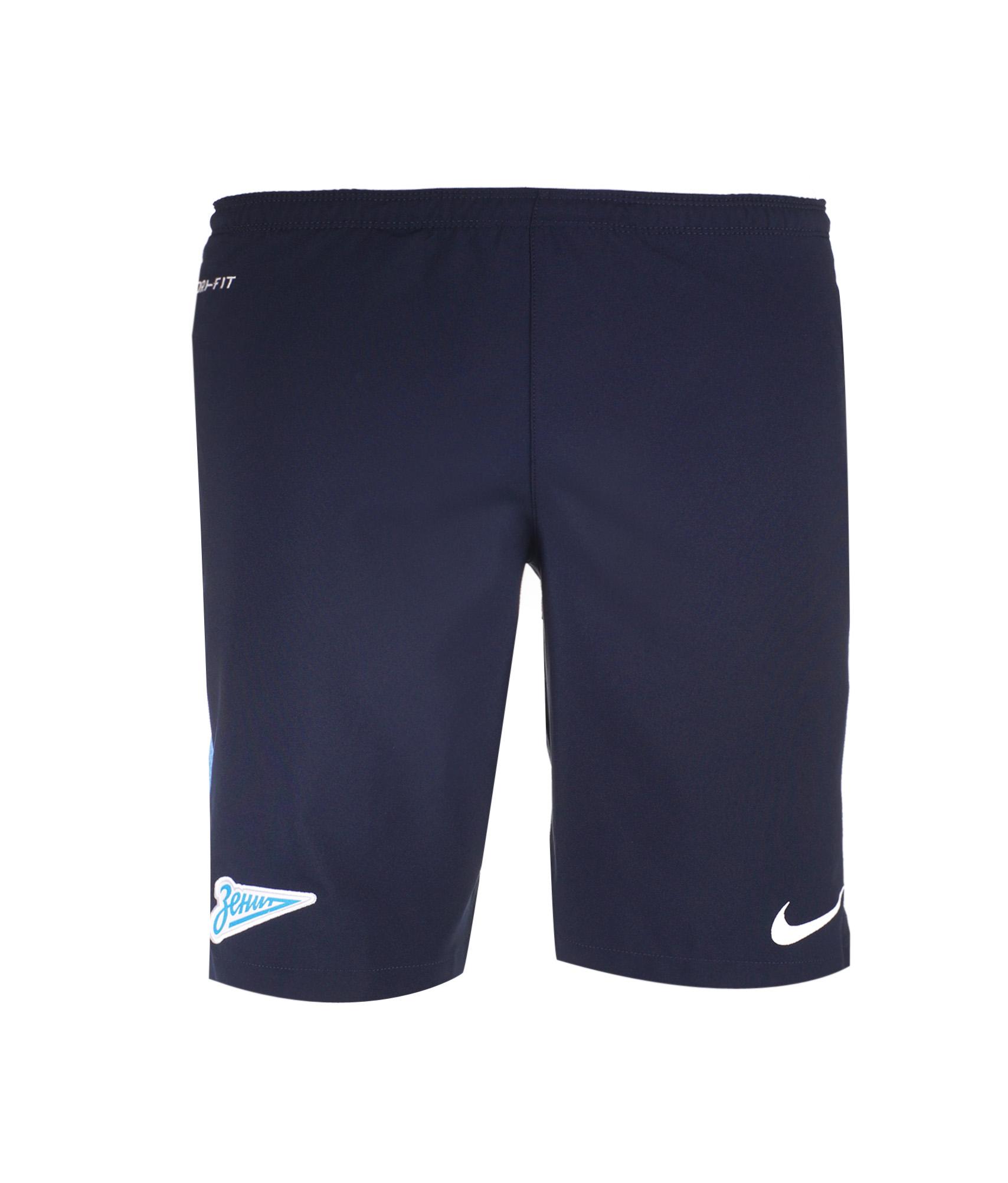 Шорты тренировочные Nike Nike Цвет-Синий шорты nike шорты m nkct short eos