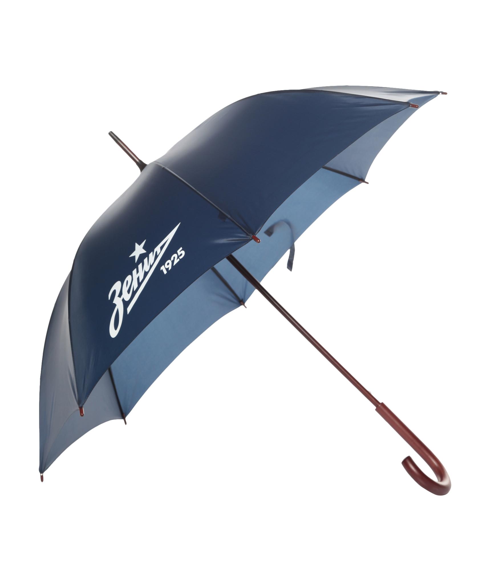 Зонт «Зенит», Цвет-Темно-Синий