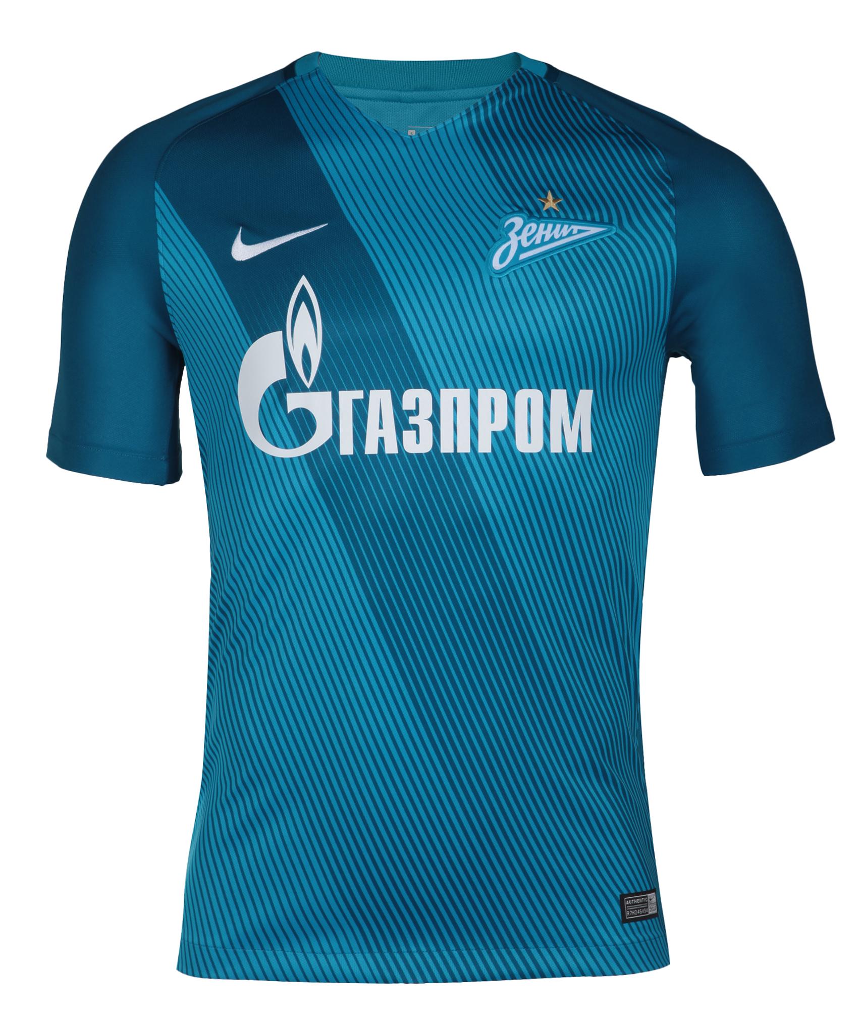 Домашняя игровая футболка, Цвет-Синий, Размер-S
