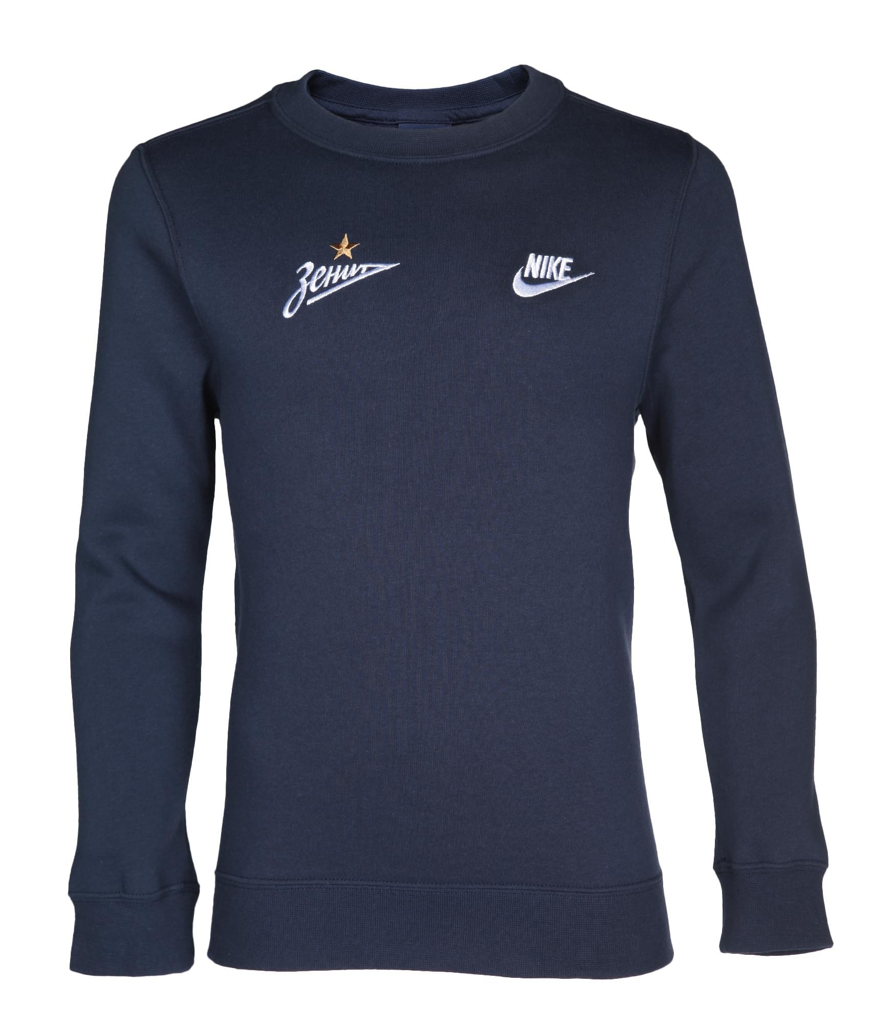 Свитшот подростковый Nike Nike Цвет-Темно-Синий джемпер тренировочный подростковый nike цвет темно синий размер m