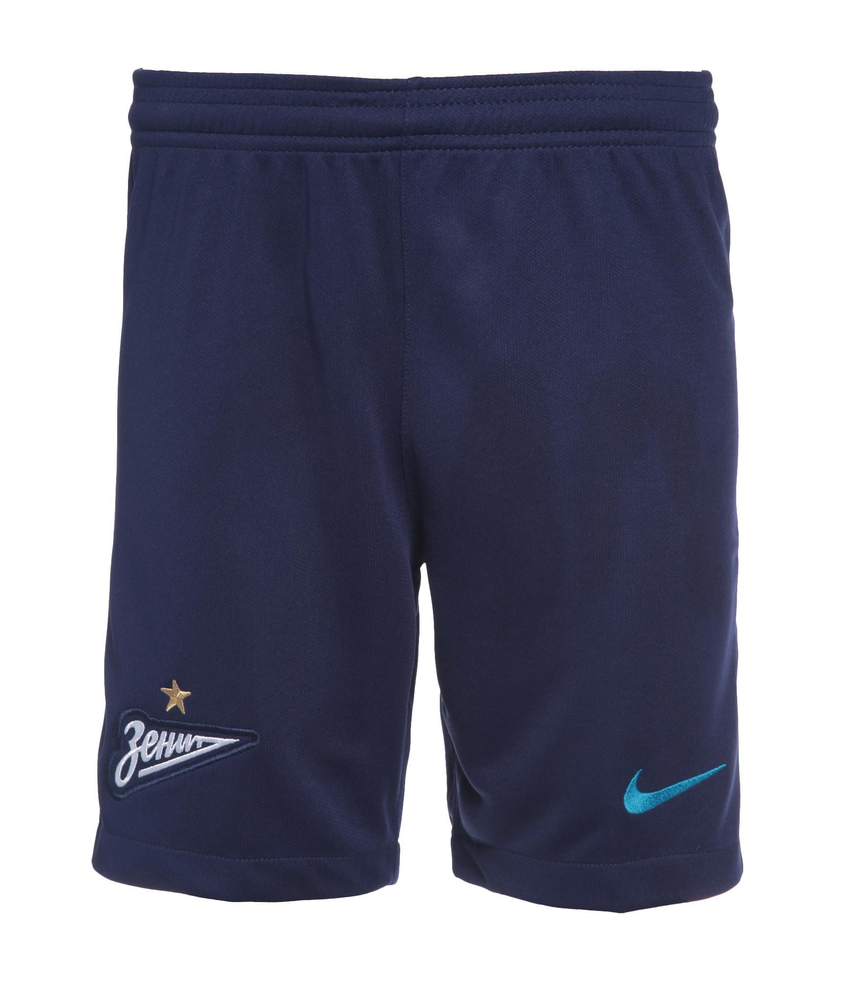 Подростковые домашние игровые Nike шорты сезона 2017/2018  Цвет-Темно-Синий