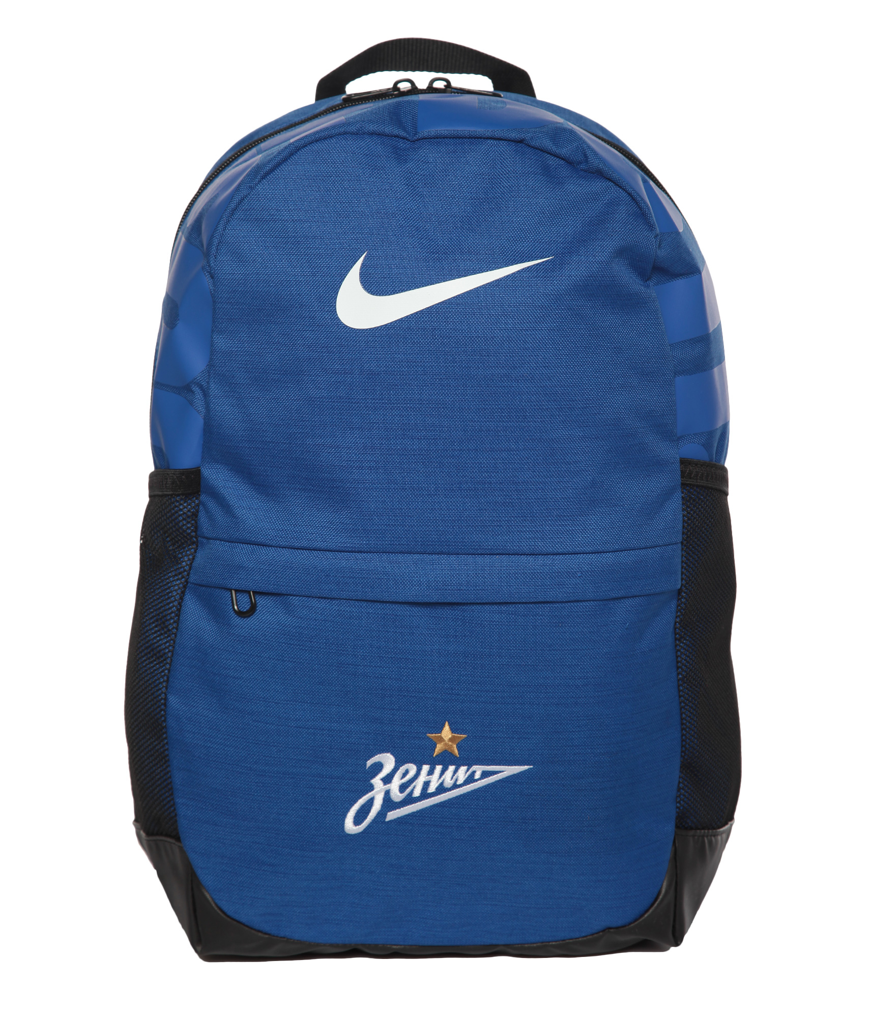 Рюкзак детский Nike, Цвет-Синий, Размер-MISC