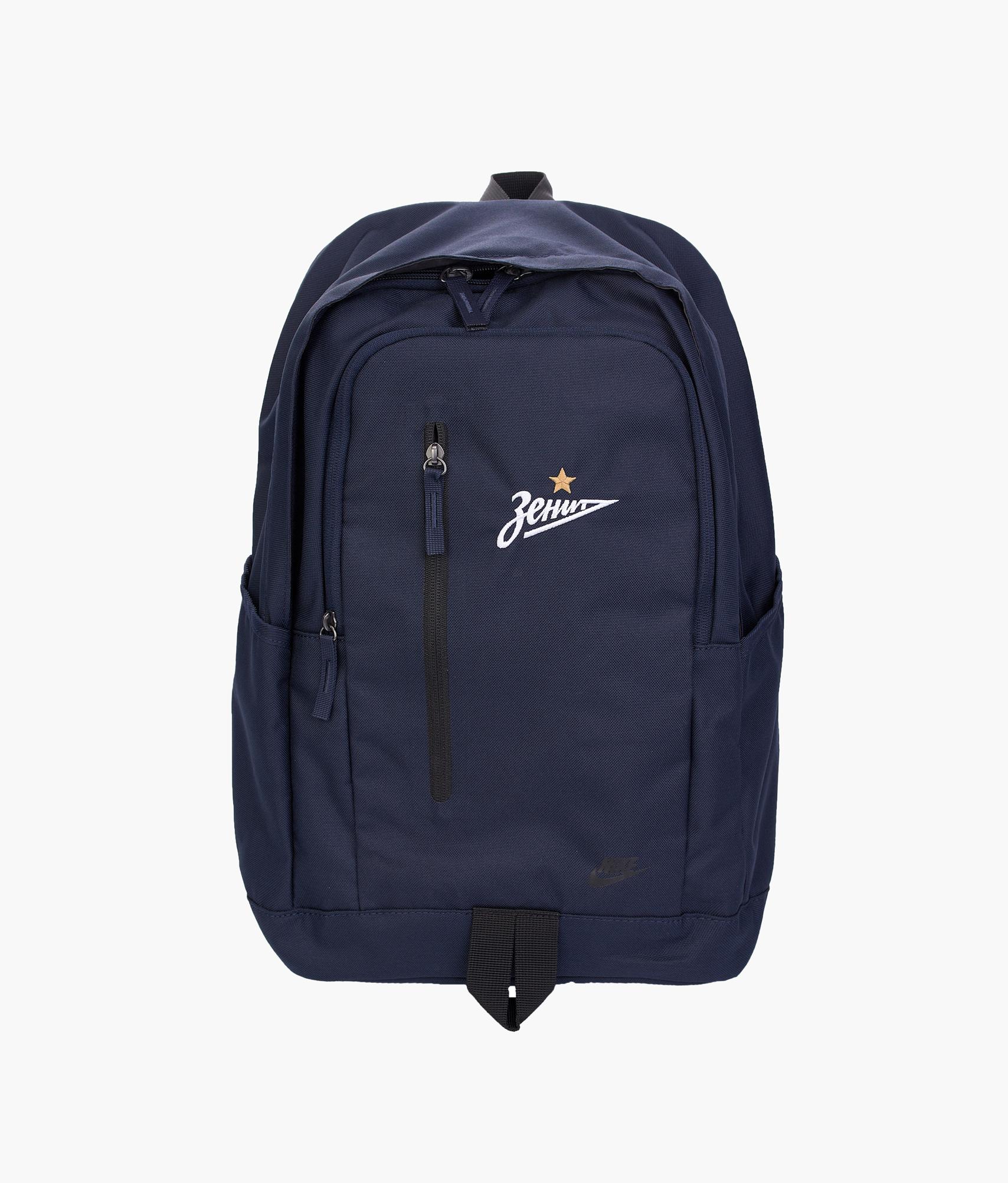 Рюкзак Nike Nike Цвет-Темно-Синий коврик туристический самонадувающийся regatta napa 3 mat цвет темно синий 185 x 55 x 3 см