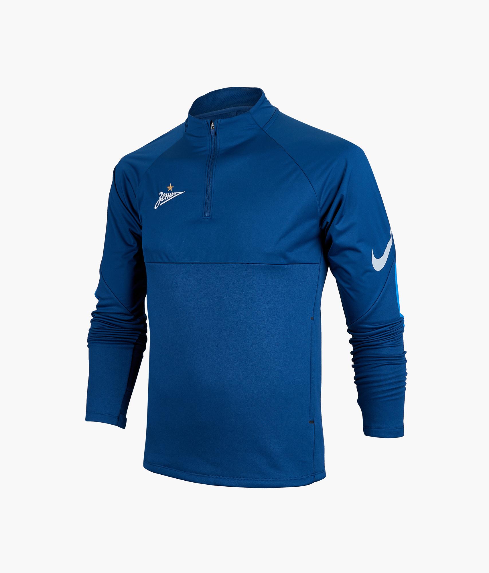цена Свитер тренировочный Nike Nike Цвет-Синий онлайн в 2017 году