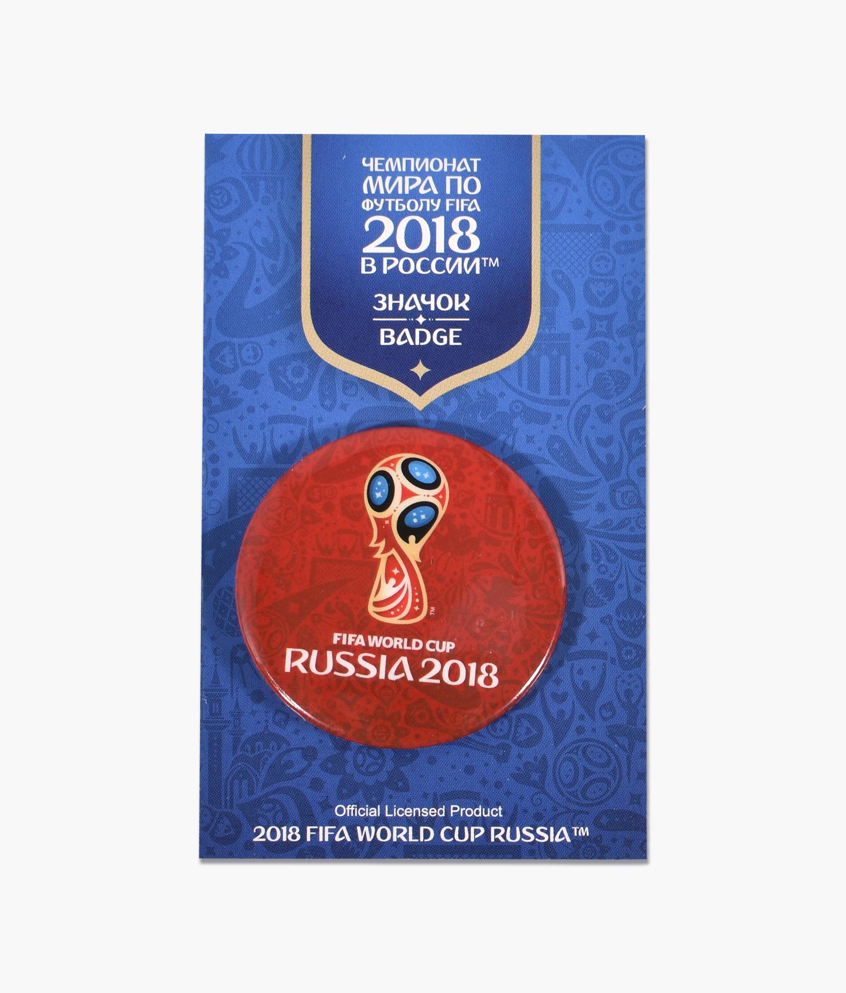 Значок закатной «Эмблема Чемпионата мира 2018» Зенит значок закатной эмблема чемпионата мира 2018 зенит